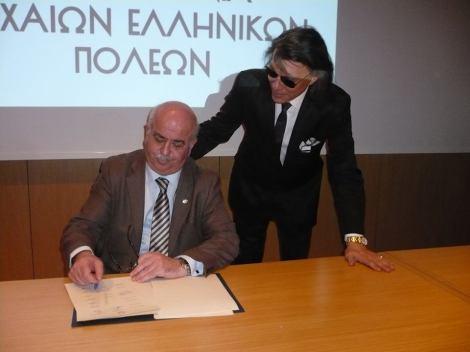 """Ο δήμαρχος Μαραθώνα Ηλίας Ψινάκης με το δήμαρχο Χαλκιδέων Χρήστο Παγώνη κατά την υπογραφή του πρωτοκόλλου συνεργασίας για τη σύσταση της """"Αμφικτυονίας αρχαίων ελληνικών πόλεων"""""""