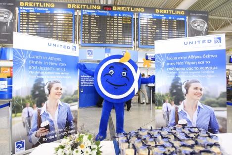 Εορτασμός στο Διεθνή Αερολιμένα Αθηνών σήμερα (26 Μαΐου) με αφορμή την έναρξη της απευθείας πτήσης UA125 Αθήνα – Νέα Υόρκη / Newark