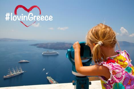 Photo credits: www.blog.visitgreece.gr